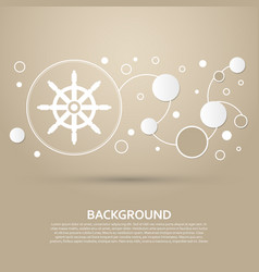 ship steering wheel icon on a brown background vector image