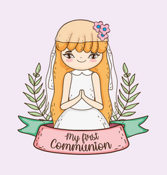girl communion with branches leaves and ribbon vector image