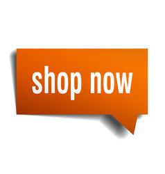 Shop now orange 3d speech bubble vector