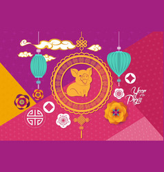 2019 chinese greeting card with paper cut emblem vector image