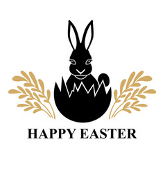 easter icon with rabbit in egg vector image