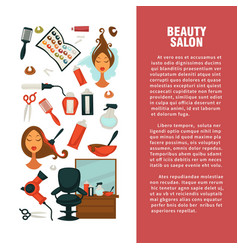hairdresser beauty salon hair coloring or vector image vector image