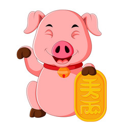 A cute pink pig is holding the golden logos vector