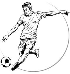 shooting goal vector image