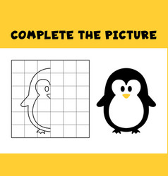 Complete picture a cute penguin vector