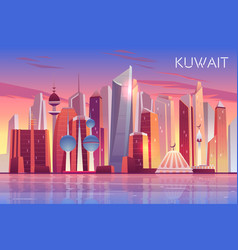 kuwait city skyline modern arab state cityscape vector image