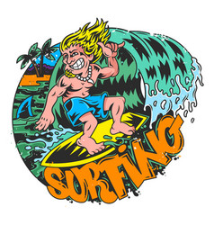 surfing man vector image
