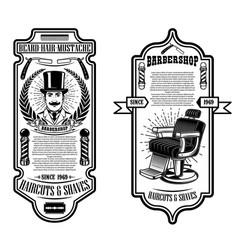 barber shop flyer template gentlemanbarber chair vector image