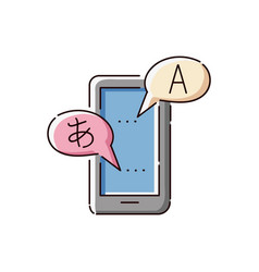 translation app or online dictionary icon - flat vector image