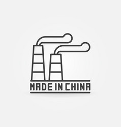chinese factory or plant icon vector image vector image