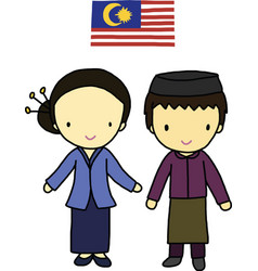 Malaysia traditional costume vector