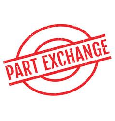 Part exchange rubber stamp vector