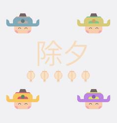 China man collection vector