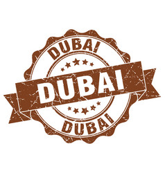 Dubai round ribbon seal vector