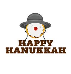 stylized logo with the inscription happy hanukkah vector image