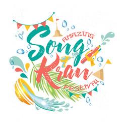 amazing thailand songkran festival design on white vector image
