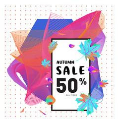 Autumn sale memphis fluid style web banner vector