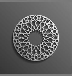 Islamic 3d on dark mandala round ornament vector