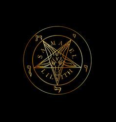 wiccan symbol golden sigil baphomet- satanic vector image