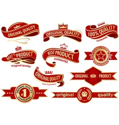Red Banner Ribbon Set vector image vector image