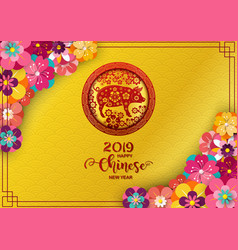 happy chinese new year 2019 card year pig vector image
