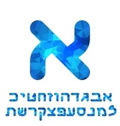 Hebrew alphabet polygonal mosaic vector
