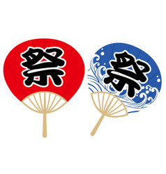 set of paper fans with kanji logos vector image