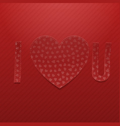 Valentines Day I love You Inscription vector image