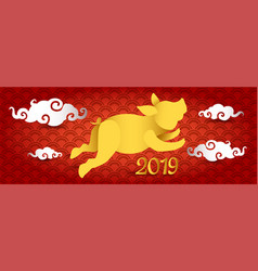 2019 new year of pig paper cut 3d banner design vector image