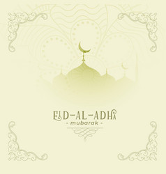 Eid al adha white background with mosque shape vector