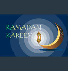 holy ramadan on a dark blue background a bright vector image