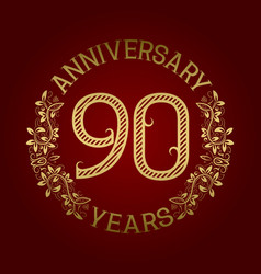 golden emblem of ninetieth anniversary vector image