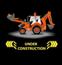 Under construction alert vector image