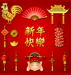 chinese new year icons set vector image