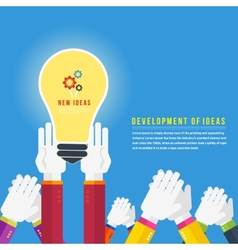 Hands with lightbulb idea vector image