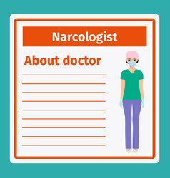 Medical notes about narcologist vector