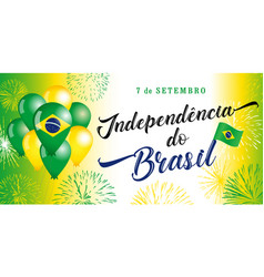 brazil independence day flag banner vector image
