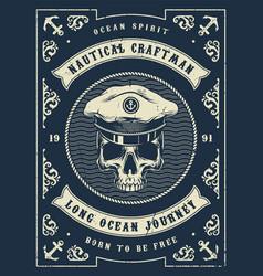 vintage nautical monochrome poster vector image