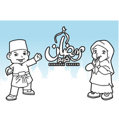 ramadan kareem cartoon - vector image