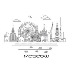 moscow skyline line art 9 vector image