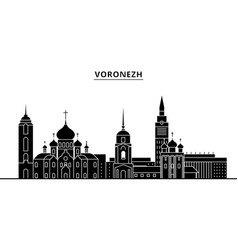 russia voronezh architecture urban skyline with vector image
