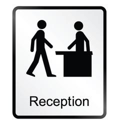 Reception Information Sign vector image vector image