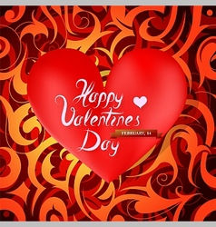 St Valentines greeting card design vector image