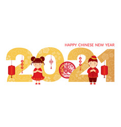 Chinese kids greeting new year 2021 vector