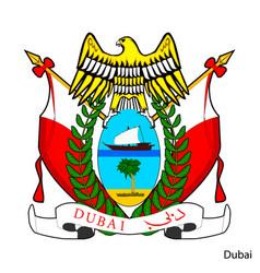 Coat arms dubai is a united arab emirates vector