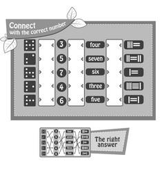 educational game number black vector image