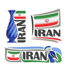 Logo for iran vector