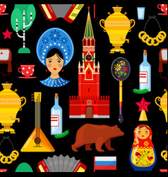 pattern with traditional russian attributes vector image