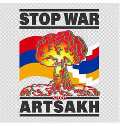 Poster dedicated karabakh three-color explosion vector