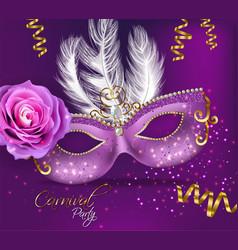 Purple ornamented mask card realistic vector